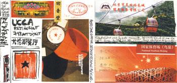 Image livre chine-carnet-de-voyages 2