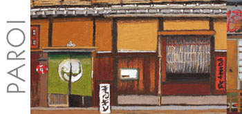 Image livre japon